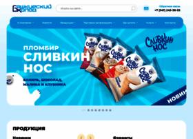 bashcold.ru