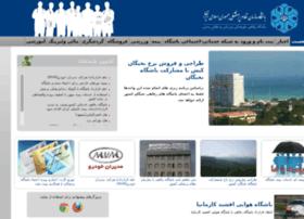 bashgahmed.com