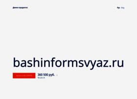 bashinformsvyaz.ru