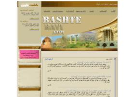 bashtebavi.com
