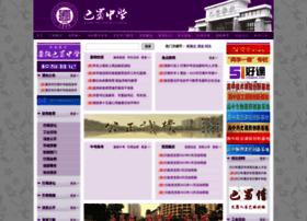 bashu.com.cn