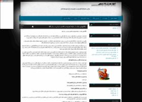 basijshahidchamran.parsiblog.com