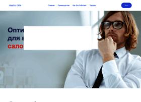 basilio.ru