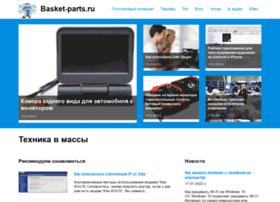 basket-parts.ru