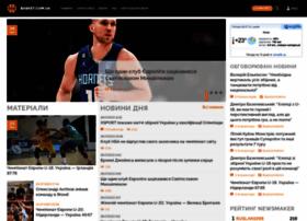 basket.com.ua