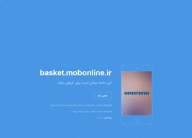 basket.mobonline.ir