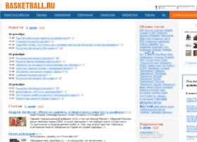 basketball.ru