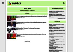 basketball.sport.ru
