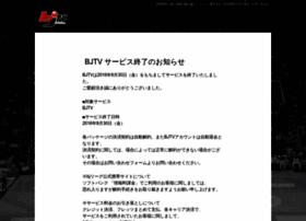 basketballjapantv.com