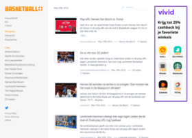 basketballplus.nl