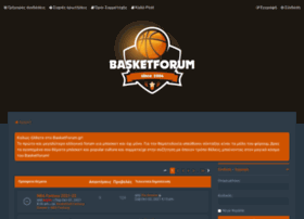 basketforum.gr