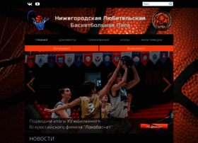 basketnn.ru