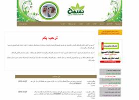basmaq8.org