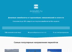basnin.ru