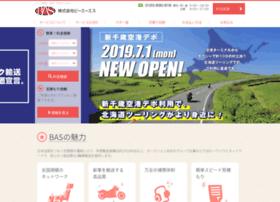 basryokin.sakura.ne.jp