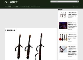 bass-hakase.com