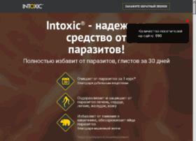 basstar.ru
