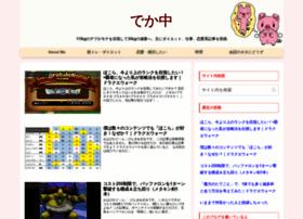 bassy-kenkou.info