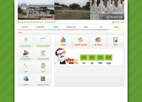 basudevpursecondaryschool.jessoreboard.gov.bd
