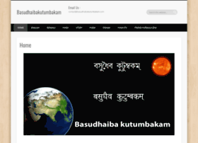 basudhaibakutumbakam.com