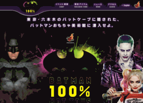 batman100.jp