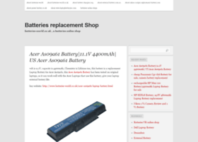 batteriesreplace.wordpress.com