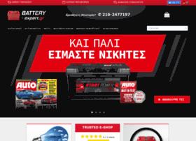battery-expert.gr