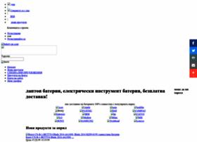 battery-pc.com