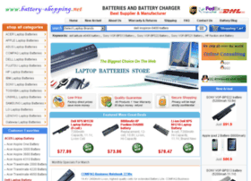 battery-shopping.net