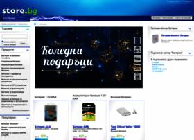 battery.store.bg
