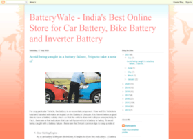 batterywale.blogspot.in