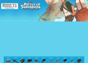 battleofsurabayathemovie.com