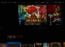 battlespirits.com