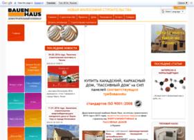 bauenhaus.com.ua