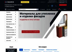 baurex.ru