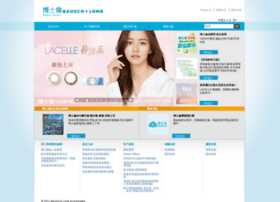 bausch.com.tw