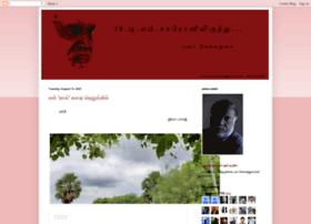 bavachelladurai.blogspot.in