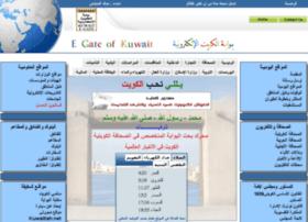 Bawabah.com