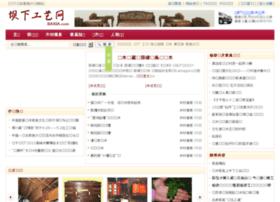baxia.com
