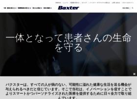 baxter.co.jp
