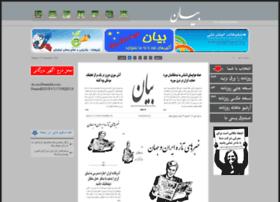 bayannews.org