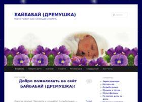 baybabay.ru