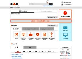 baycom-z.zaq.ne.jp