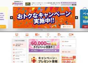 baycom.jp