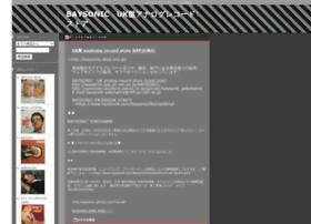 baysonic.shop-pro.jp