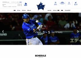 baystars.co.jp