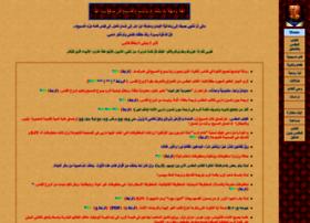 baytallah.com