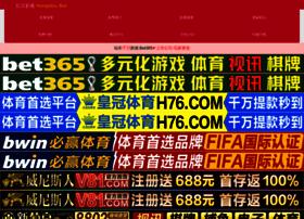 baytarab.com