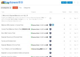 baytownmakuhari.com