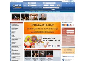baza-artistov.ru